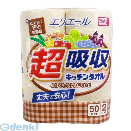 【キャンセル不可】[4902011720242] エリエール 超吸収キッチンタオル 無漂白 2ロール入