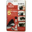 SUNSTAR(サンスター)[4510185142007] ペンギンシールくつ底 補修材 黒 60g