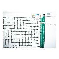[KT258]KTネット 全天候式上部ダブル 硬式テニスネット センターストラップ付き 日本製の画像