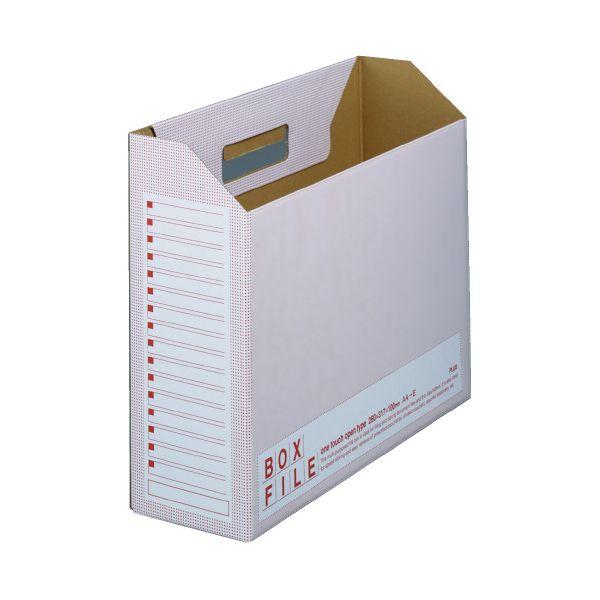 プラス ファイルボックス エコノミー A4 横