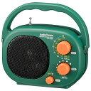 オーム電機 03-5632 豊作ラジオ PLUS グリーン RAD−H390N 035632 AudioComm OHM