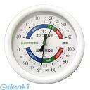 オーム電機 [07-7738] 温湿度計(快適家電管理表示) ホワイト TR-130W 077738
