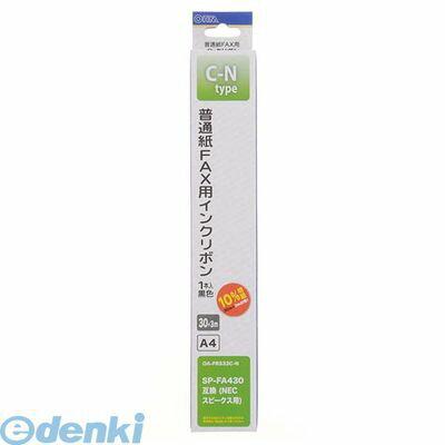 オーム電機 [01-1117] ファクス用インクリボン C-Nタイプ 011117
