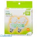 オーム電機 [04-3192] エコ電球 20W/100W形 スパイラル形 E26 電球色 2個 043192 P11Sep16