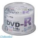 オーム電機 [01-0750] DVD-R録画用 16倍速 50P スピンドル入り 010750 02P03Dec16