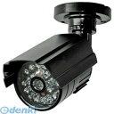 マザーツール [DC-017IR] 屋外設置型ダミーカメラ 疑似赤外線LED DC017IR