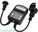 オーム電機 [04-8006] 防雨型光センサースイッチ タイマー付き 700W 048006 02P03Dec16