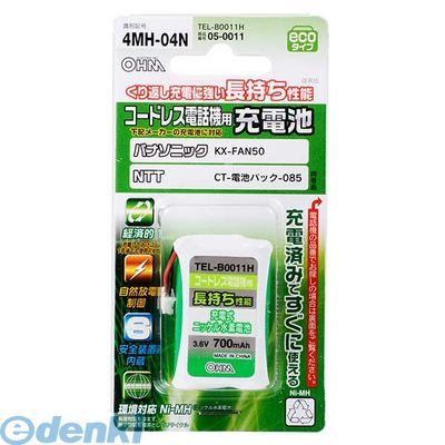 オーム電機 [05-0011] コードレス電話機用充電池 長持ちタイプ TEL−B0011H 050011【5400円以上送料無料】