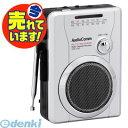 オーム電機 [07-8371] 小型 ラジオカセットレコーダー CAS−710Z 078371【5400円以上送料無料】 P11Sep16