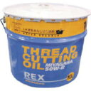 【ASK】レッキス工業(REX)[183002] 50W-R-10L ねじ切りオイル 上水用 183002【あす楽対応】 02P03Dec16