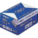 【あす楽対応】■レッキス工業(REX)[161407] AC 15A-20A マシン・チェザー (1/2-3/4) 161407