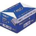 【あす楽対応】 レッキス工業(REX)[16B430] AC 25A-50A マシン・チェザー (1-2) 16B430