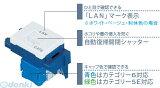 【全商品ナソニック電工(Panasonic)[NR3170W] 情報CAT6モジュラージャック(埋込型) NR3170W【5400以上】【RCP】【最安値挑戦】P25Jan15【期