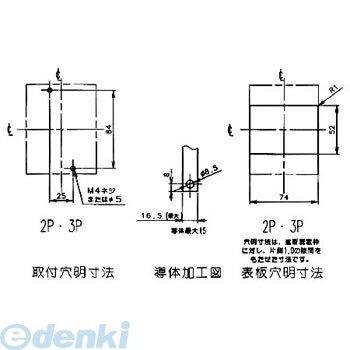 【キャンセル不可】パナソニック(Panasonic) [BBW3601CK] サーキットブレーカ BBW型 盤用 JIS協約形シリーズ