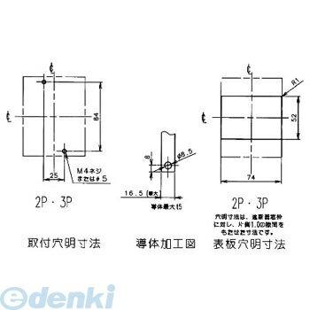 【キャンセル不可】パナソニック(Panasonic) [BBW2502CK] サーキットブレーカ BBW型 盤用 JIS協約形シリーズ