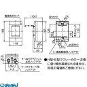 パナソニック(Panasonic) [BEDS22031] ケースブレーカ E型 2P1E 20A【送料無料】