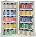 タチバナ製作所 [CI-100] キーボックス Cタイプ 携帯・壁掛兼用 アイボリー色 鍵100本用 CI100【送料無料】