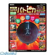 リーベックス(REVEX) [SLR100] スーパーパトピカ【あす楽対応】【即納・在庫】