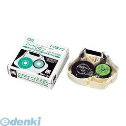 マックス(MAX)[LM-IR330B] マックス レタツイン専用 インクリボンカセット LM-IR330B 黒 LMIR330B【AKB】