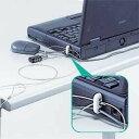サンワサプライ SL-21 ノートパソコン&マウスセキュリティ SL21 SUPPLY SANWA 盗難防止ワイヤー ロック ノートパソコンとマウス ノートパソコンロック カバー付金具タイプ