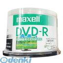日立マクセル(Maxell) [DRD120PWE.50SP] 録画用DVD-R インクジェットプリンター対応 50枚入り