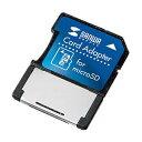 サンワサプライ[ADR-SDADU]microSDデュアルアダプタ