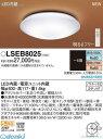 パナソニック [LSEB8025] LEDシーリング和風調色丸型6畳【送料無料】
