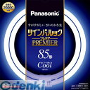 パナソニック [FHD85ECWL] ツインパルックプレミア 85形 クール色【5400円以上送料無料】 02P03Dec16