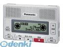 家電, AV, 相機 - パナソニック [RR-SR30-S] ICレコーダー RRSR30-S【送料無料】