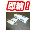 [FLUTECT30] フルテクトマスク サージカルマスク (30枚入) FLUTECT-30【5400円以上送料無料】【RCP】【最安値挑戦】