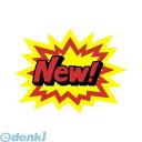 學習, 服務, 保險 - ササガワ(タカ印) [13-4003] クラフトPOP 爆発型 NEW! 134003【AKB】