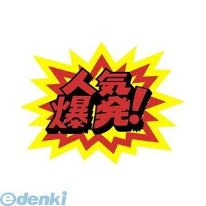 【エントリーでポイント最大16倍:9/20限定】ササガワ
