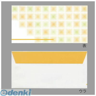 ササガワ(タカ印) [9-361] 商品券袋 横...の商品画像