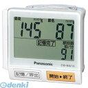 パナソニック[EW-BW10-W]血圧計 EWBW10W
