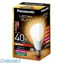 パナソニック[LDA5LGZ40ESW]LED蛍光灯・電球【5400円以上送料無料】