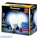 パナソニック[LDA7DGZ60ESW2T]LED蛍光灯・電球【5400円以上送料無料】