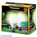 パナソニック[LDA7NGZ60ESW2T]LED蛍光灯・電球【5400円以上送料無料】