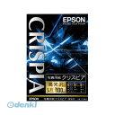 エプソン(EPSON) [KL100SCKR] 写真用紙クリスピア【高光沢】【100枚】