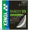 [4547656029949] ヨネックス NBG99 ナノジー99 ホワイト