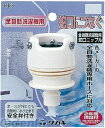 タカギ(takagi) [B488] 全自動洗濯機用蛇口ニップル B488 02P03Dec16