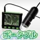 サンコーレアモノショップ [DINOPP2] Dino−Lite Premier Portable2