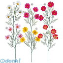 【造花・装飾】【数量限定につき、売切の際はご了承ください】[FLSP51926] コスモス【4】 ホワイト FLSP5192 02P03Dec16