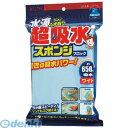 【あす楽対応】AION[614B] 超吸水スポンジブロック ...