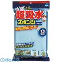 【あす楽対応】AION[616B] 超吸水スポンジブロック ...