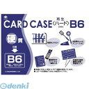 小野由 OHB6 リサイクルカードケース