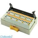 【あす楽対応】◆東洋技研[PCX1H40TB34O3] スプリングロック式コネクタ端子台
