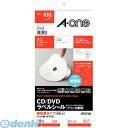 A-one(エーワン) [29168] CD/DVDラベルシール[プリンタ兼用]マット紙 内径小 2面 50シート入 4906186291682【AKB】