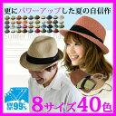 【キッズから大人まで選べるサイズが52~67cmの8サイズ】麦わら帽子 メンズ レディース ストローハット メンズ レディース 大きいサイズ メンズ レディース 帽子 メンズ レディース 中折れハット メンズ レディース UV 折りたたみ 麦わら 帽子 大きいサイズ 夏 UVカット