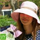 UVカット帽子 ストローハット 折りたたみ 麦わら帽子 レディース UV カット 帽子 ハット 母の日 Portable Capelin ポータブル ハット つば広 夏「000505」 Ladias' UVカット 麦わら 折りたたみ帽子