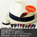 ハットピン EdgeCity(エッジシティー)帽子用 羽 飾り フェザーピン
